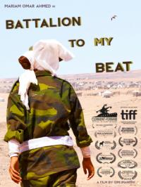 Battalion to my beat | Eimi Imanishi. Réalisatrice