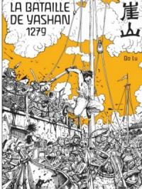 La bataille de Yashan