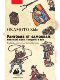 Fantômes et samouraïs