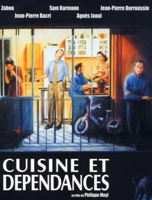 Cuisine et dépendances | Philippe Muyl. Réalisateur